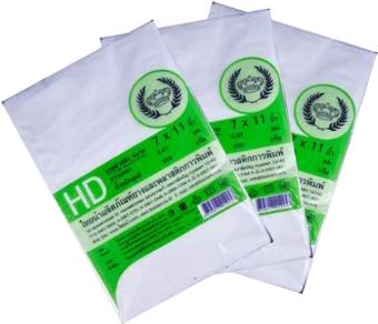 HD Crowng Bag
