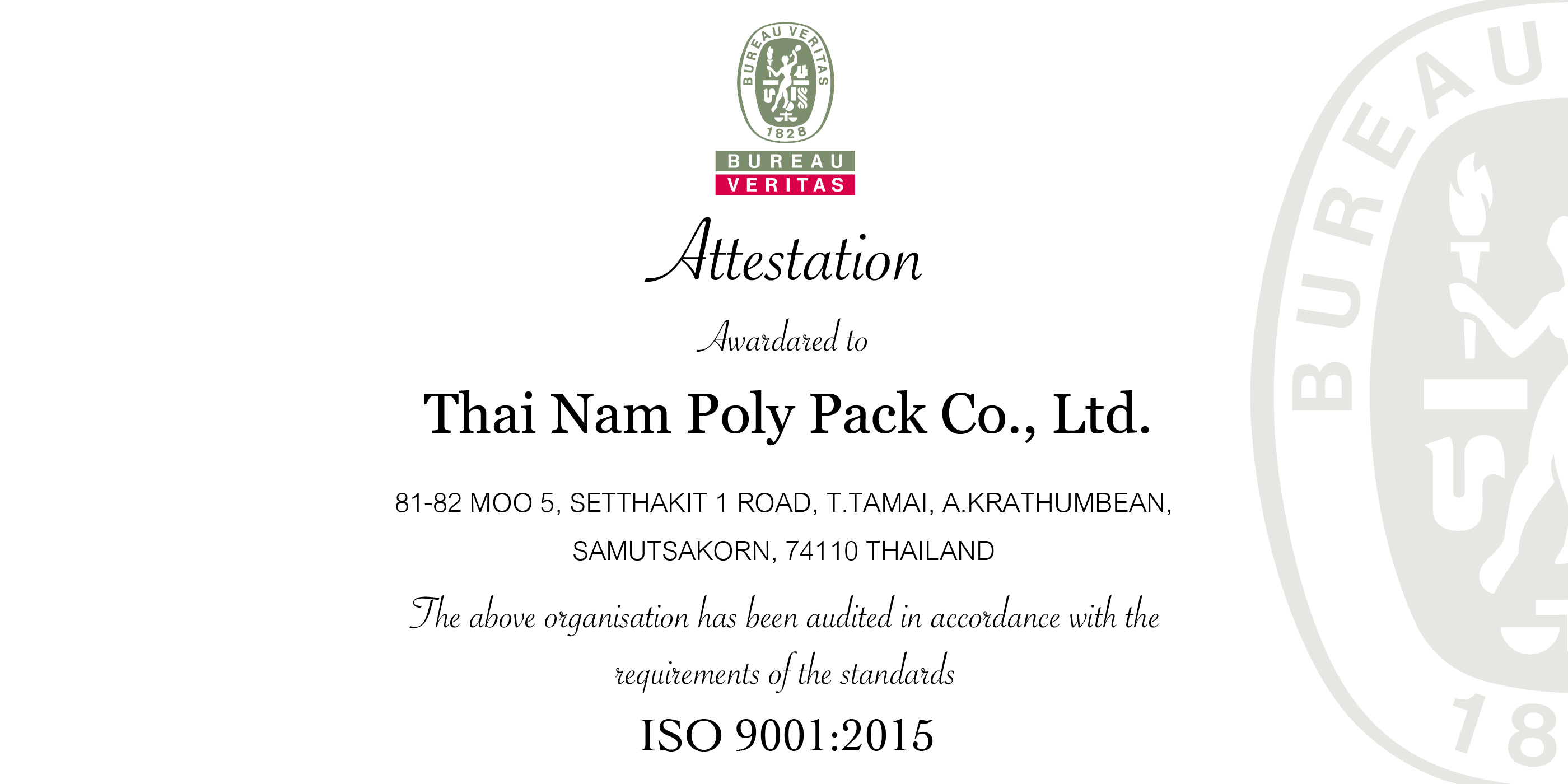 ThaiNam Poly Pack ISO9001